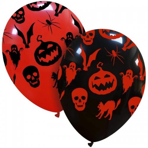 "12"" Halloween Spaventoso..."